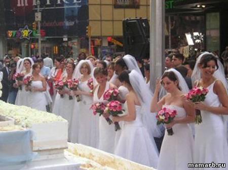 невесты в Уфе